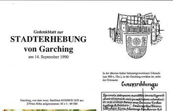 Gedenkblatt_Stadterhebung_1990_kl